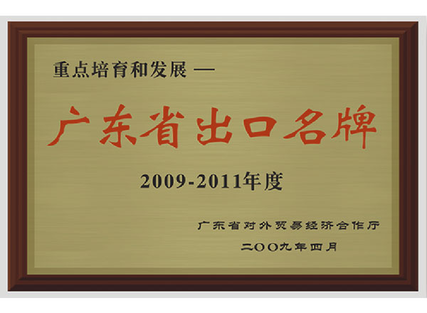 Guangdong Export Famous Brand