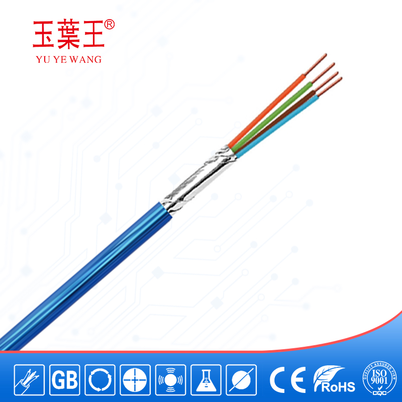 TELPHONE CABLE